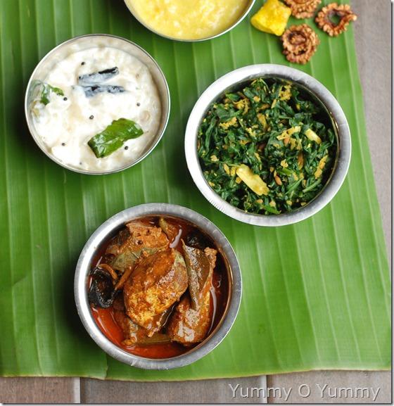 Varutharacha ayala curry