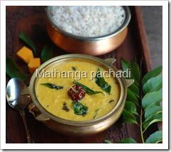 Mathanga pachadi