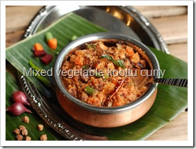 Mixed vegetable koottu curry1