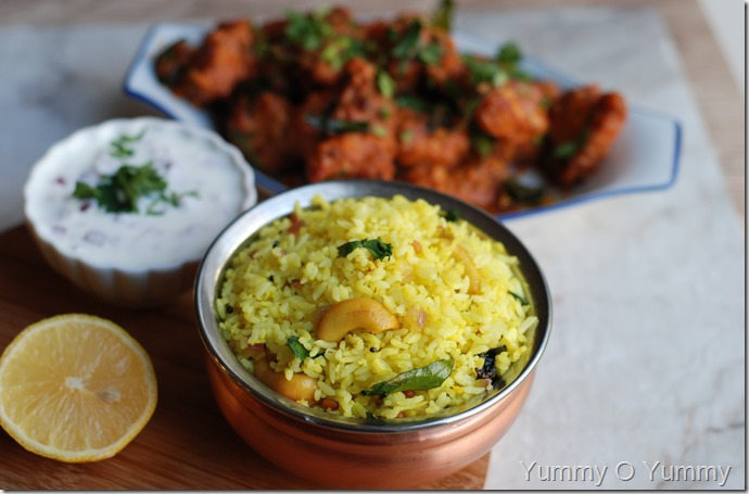 Coconut lemon rice